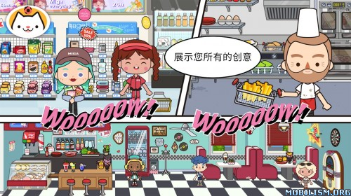 Miga Town: My World v1.20 (Unlocked)