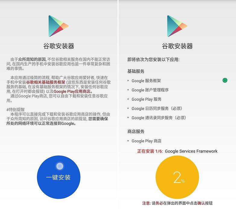 installation de google play app pour le feu d'amazon