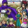 Dragon Quest V v1.1.1 [Paid Mod]